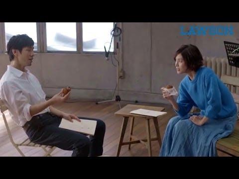 ローソン ゲンコツメンチ|2014 竹内結子、西島秀俊「ワタシが嫁じゃ帰ってきませんか?」「甘く言って」