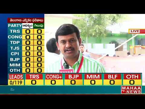 LIVE Updates from Telangana Election counting centers | BIG FIGHT | Mahaa News