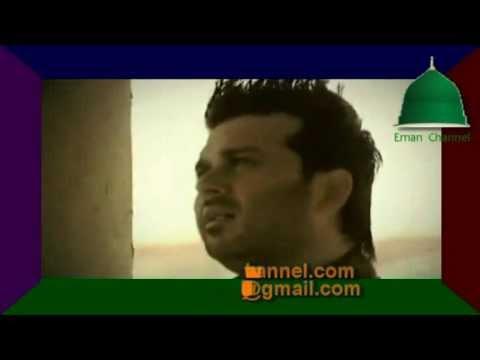 Allah Hu Allah Abeautiful Hamed By Ali Haidar By Eman Channel...