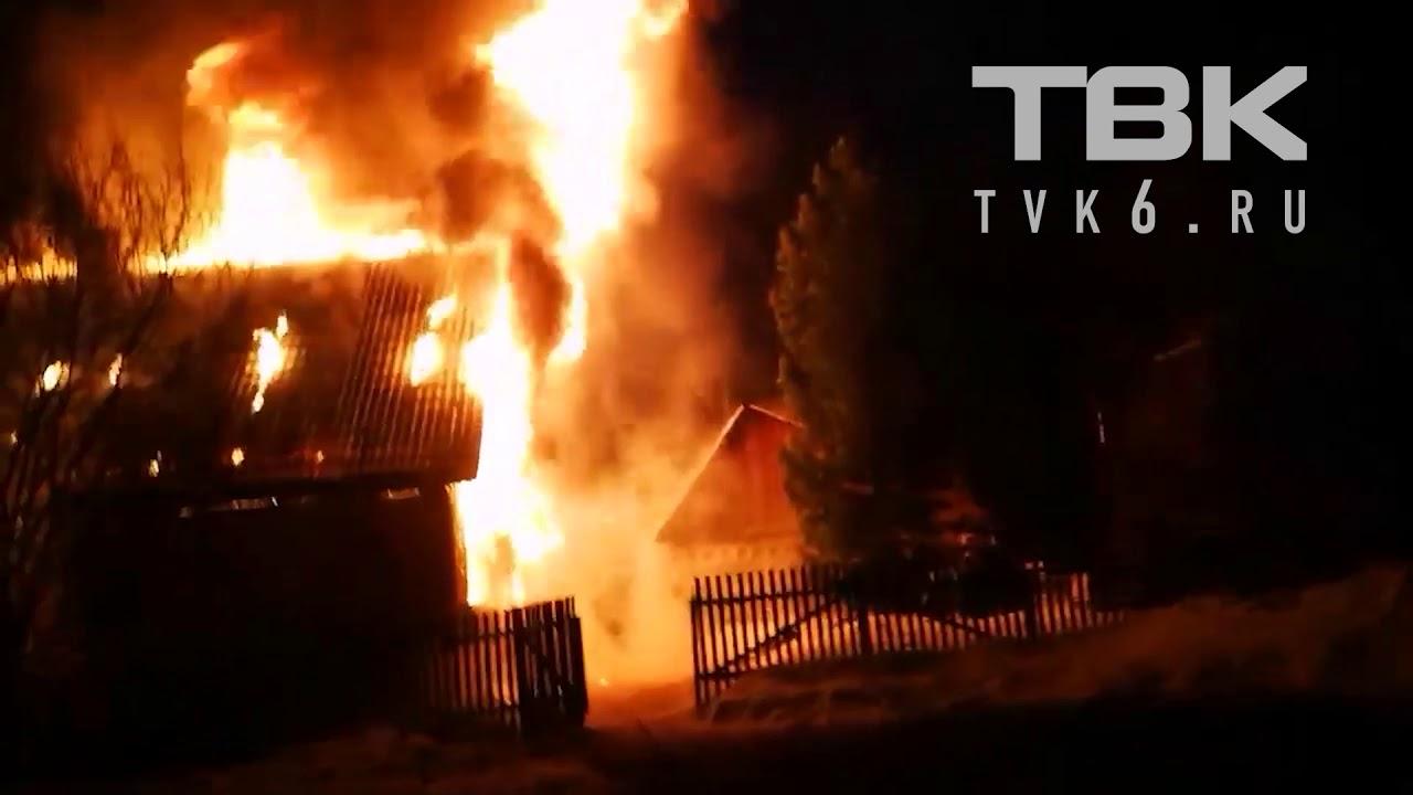 В Емельяново сгорел дом