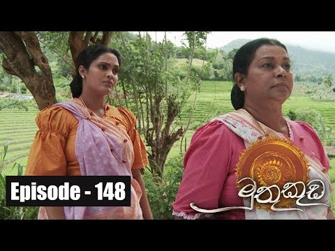Muthu Kuda | Episode 148 30th August 2017