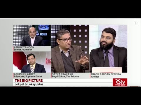 The Big Picture - Lokpal & Lokayuktas thumbnail