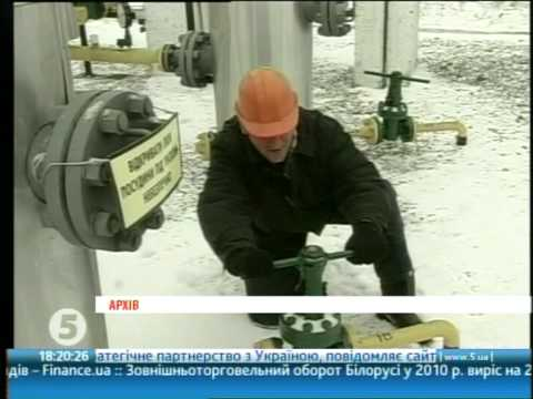EU-Ukraine co-operation in the field of energy