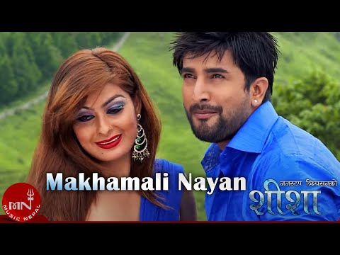 Makhamali Song From Sheesha Movie video