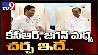 KCR, Jagan agree to work together for benefit of both Telugu states