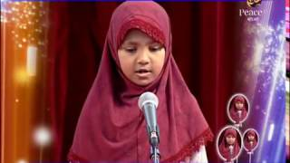 Zikra Naik sings a Song on Colors of Islam