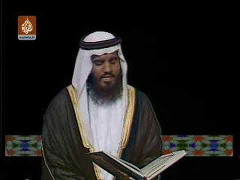 القرآن الكريم كاملاً بصوت الشيخ أحمد العجمى hqdefault.jpg