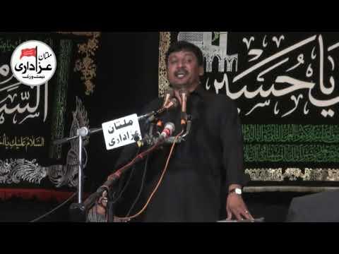 Zakir Ghulam Abbas Ratan I 2 Muharram 2018 I ImamBargah Shah Yousaf Gardez Multan