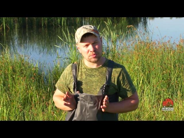 забродники для рыбалки нордман