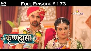 Krishnadasi - 21st September 2016 - कृष्णदासी - Full Episode(HD)
