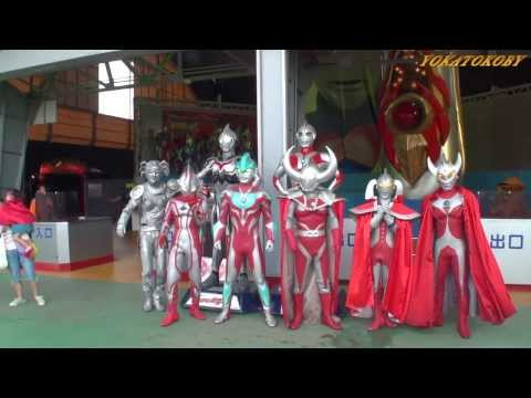 ウルトラマンランド (ultraman Land) video