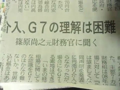 GEDC7596 2016.05.04 nikkei  at   南新宿 マインドタワー subway 慶応 Prof.ito kohei