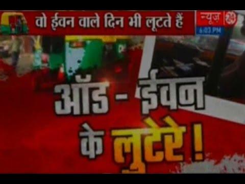Conspiracy Underway To Sabotage Odd-Even Scheme: Delhi Transport Minister