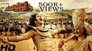 Kurukshetra teaser trailer | challenging Star Darshan | Nikhil Kumar | Ambreesh