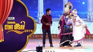 Comedy King Papu Cinema karibe Jamapurare || Tarang Cine Utsav 2019 || Tarang TV