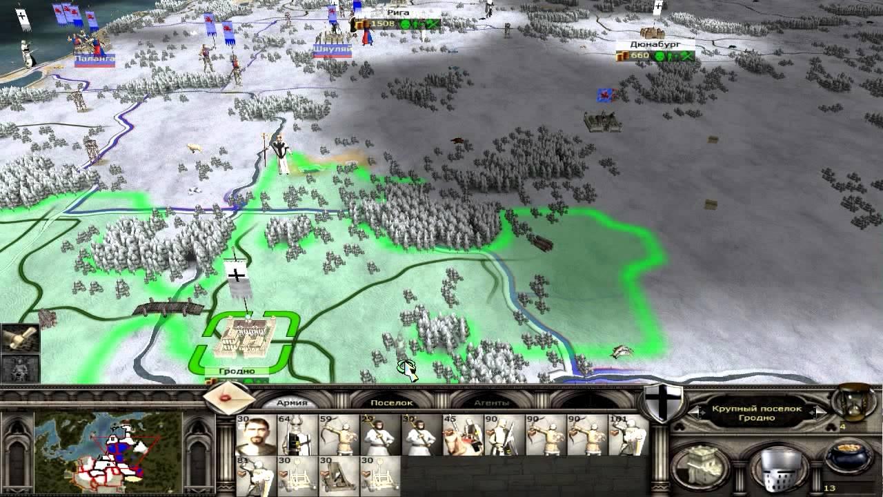 Medieval II Total War Kingdoms - Тевтонцы ( 1. Empire Total War - Россия (