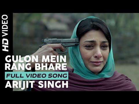 Gulon Mein Rang Bhare | Arijit Singh | Haider | Vishal Bhardwaj...