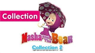 Masha and The Bear - Compilation 2 (3 episodes in English) NEW!
