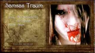 SAMSAS TRAUM - Utopia - Ach Schwesterlein im Eispalast (Snippet / Auszug)