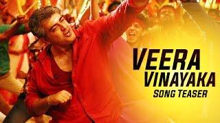 Vedalam - Veera Vinayaka Song Teaser