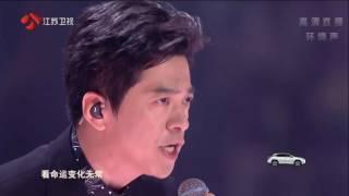江苏卫视2017跨年演唱会 李健《向往》《假如爱有天意》