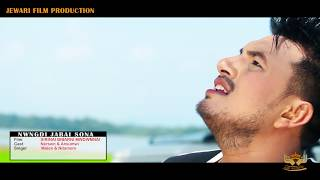 download lagu Nwngdi Jabai Sona gratis