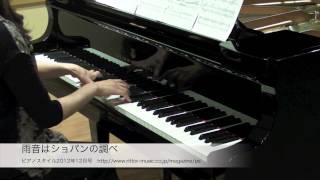 雨音はショパンの調べ/小林麻美 (I Like Chopin)