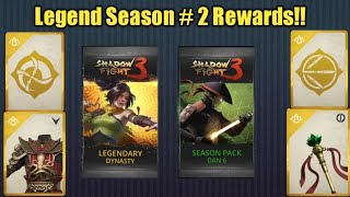 SHADOW FIGHT 3 | Claim Season 2 League Rewards for 2 Legendary Accounts!!