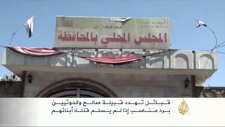 الحوثيون يوسعون انتشارهم ومظاهرة ضدهم بصنعاء