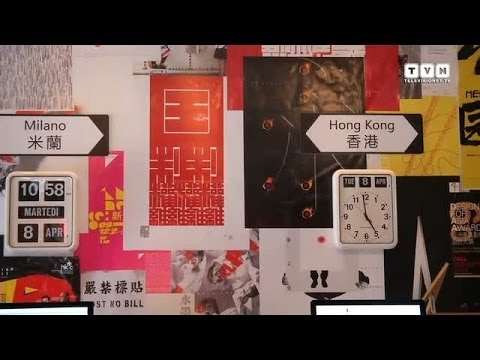 Constant Change - The future of Hong Kong seen by 60 designers