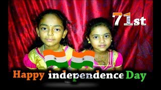 71st independence day india Special Song || independence day songs  || happy independence day 2017