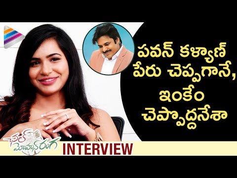 Ashu Reddy Comments On Pawan Kalyan | Chal Mohan Ranga Interview | Nithiin | Megha Akash | Trivikram