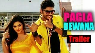 Pagla Deewana (2015) | Official Trailer | Porimoni | Shahriaz | Amrita | Rubel | Bengali Movie