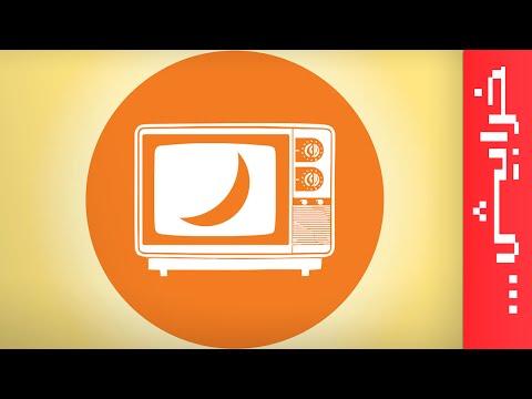 خربوشة تي في: الحلقة الحادية عشر (مسلسلات رمضان)