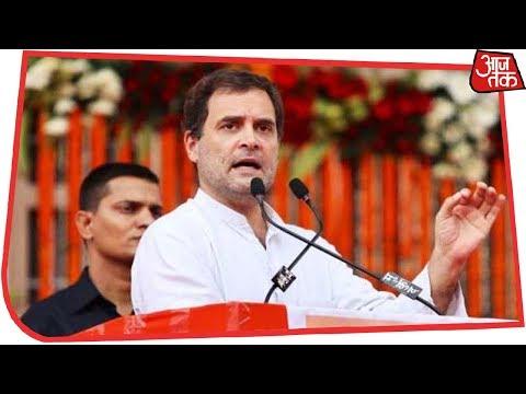 कुंभकरण लिफ्ट योजना! राजस्थान में फिर फिसली राहुल की जुबान