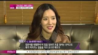 """[Y-STAR] Wang Bitna, """"I'd like to take a lovely role next time""""('악녀 완벽 변신' 왕빛나, '다음엔 사랑받는 연기하고 싶어요')"""