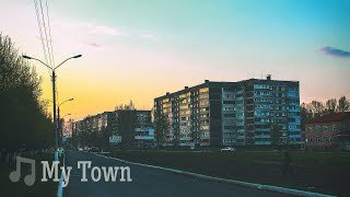 MY TOWN - Old School Hip Hop Rap Beat Instrumental