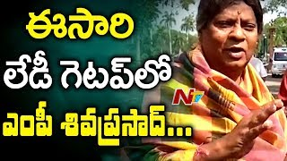 TDP MP Siva Prasad Protest in Lady Getup at Parliament || AP Special Status