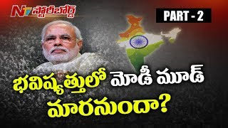 Will Modi Influence Voters in 2019 Elections? || Mann Ki Baat || Story Board || Part 2