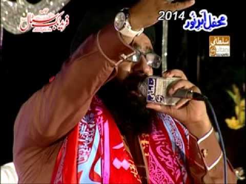 Ya Nabi Nazre Karam Farmana By Shahzad Hanif Madni video