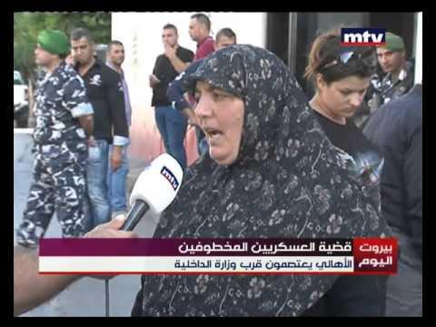 Beirut Al Yawm - Elias Abou Assi - 09/10/2015