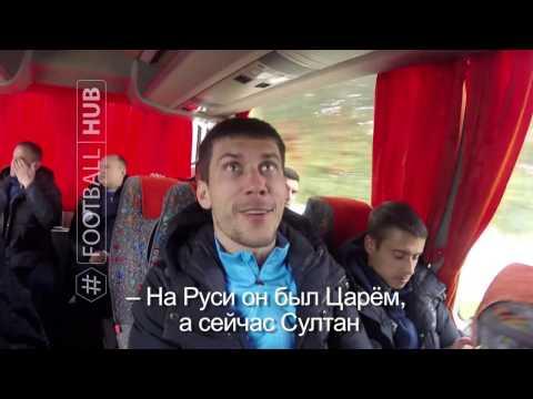 Як Дніпро на Селезньова їздив