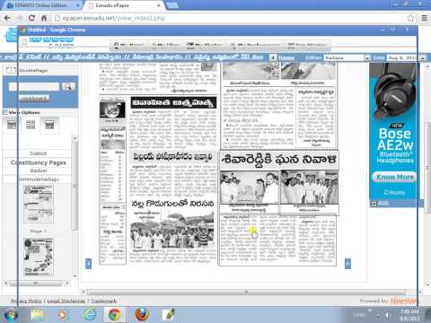 Internet Basics In Telugu- Internet Lo Paper Chudadam Ela? video