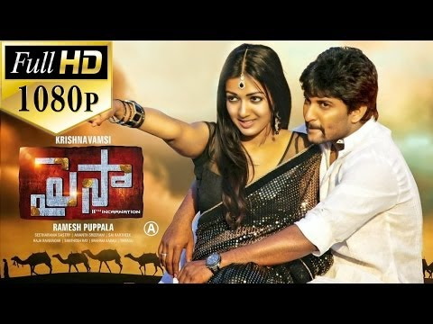 Paisa Full Length Telugu Movie || Dvd Rip - 2014..