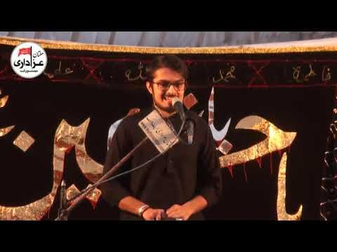 Manqabat khwan Raqib Hasnain Raqib | Majlis 7 Zilhaj 2017 | Safdar Lodge, Eid Gah Multan