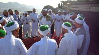 Pir Faruki Cemaati | Umre Gezisi 2014 - Sevr Dağı 2