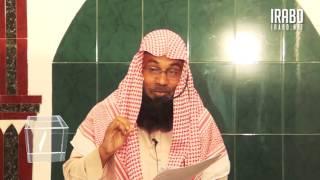 জুম'আর খুতবা :: রাসূল(সা:) এর মেরাজ :: Dr. Saifullah :: :: 21.04.2017