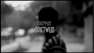 Driftwud-Cheye Dekho