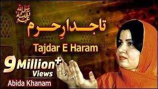 download lagu Abida Khanam - Tajdar E Haram - Shah E gratis