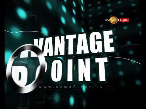 vantage point tv1 14|eng